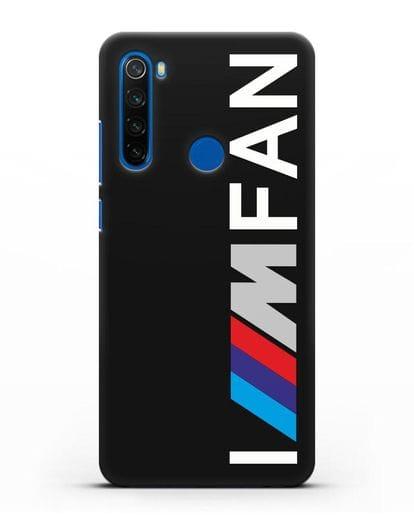 Чехол BMW M серии I am fan силикон черный для Xiaomi Redmi Note 8T