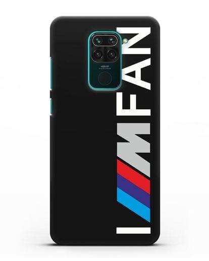Чехол BMW M серии I am fan силикон черный для Xiaomi Redmi Note 9