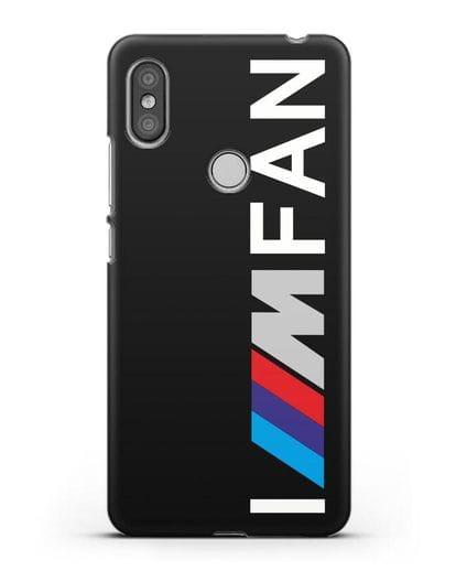 Чехол BMW M серии I am fan силикон черный для Xiaomi Redmi S2
