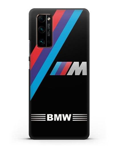 Чехол с логотипом BMW M Series силикон черный для Honor 30 Pro Plus