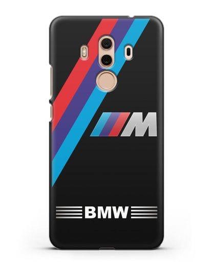 Чехол с логотипом BMW M Series силикон черный для Huawei Mate 10 Pro