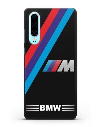 Чехол с логотипом BMW M Series силикон черный для Huawei P30