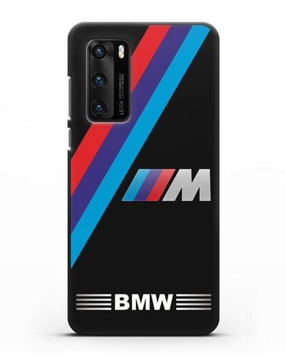 Чехол с логотипом BMW M Series силикон черный для Huawei P40