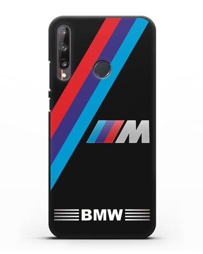 Чехол с логотипом BMW M Series силикон черный для Huawei P40 lite E