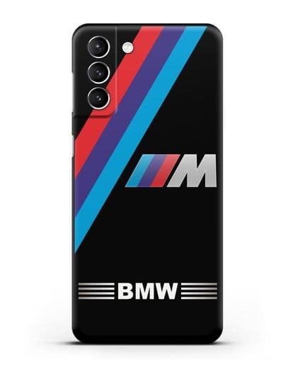 Чехол с логотипом BMW M Series силикон черный для Samsung Galaxy S21 Plus [SM-G996B]