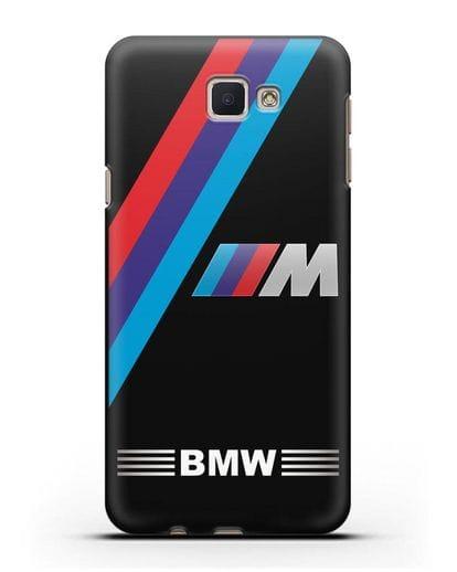 Чехол с логотипом BMW M Series силикон черный для Samsung Galaxy J7 Prime [SM-G610F]