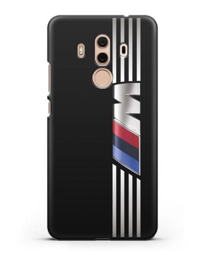Чехол с символикой BMW M серия силикон черный для Huawei Mate 10 Pro
