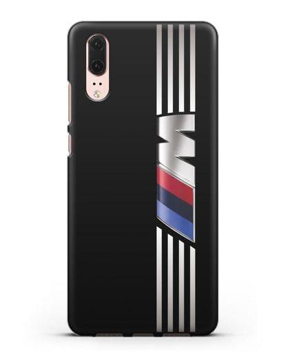 Чехол с символикой BMW M серия силикон черный для Huawei P20