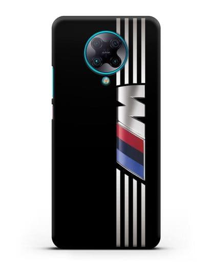 Чехол с символикой BMW M серия силикон черный для Xiaomi Poco F2 Pro