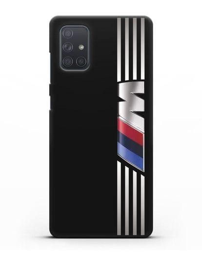 Чехол с символикой BMW M серия силикон черный для Samsung Galaxy A71 [SM-A715F]