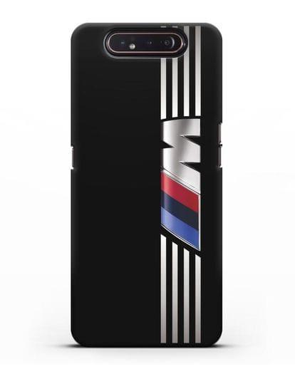 Чехол с символикой BMW M серия силикон черный для Samsung Galaxy A80 [SM-A805F]