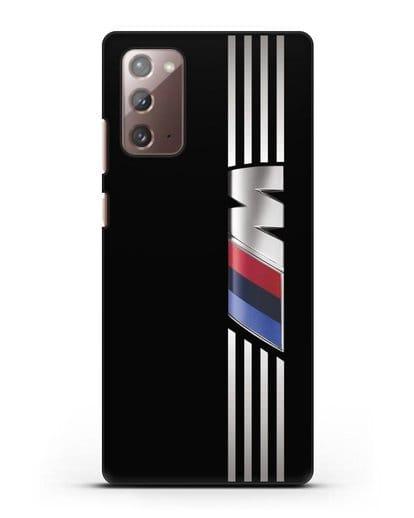 Чехол с символикой BMW M серия силикон черный для Samsung Galaxy Note 20 [SM-N980F]