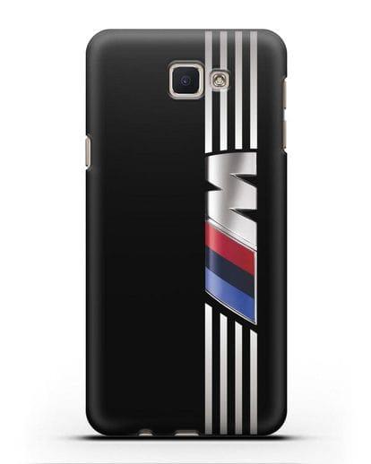 Чехол с символикой BMW M серия силикон черный для Samsung Galaxy J5 Prime [SM-G570]