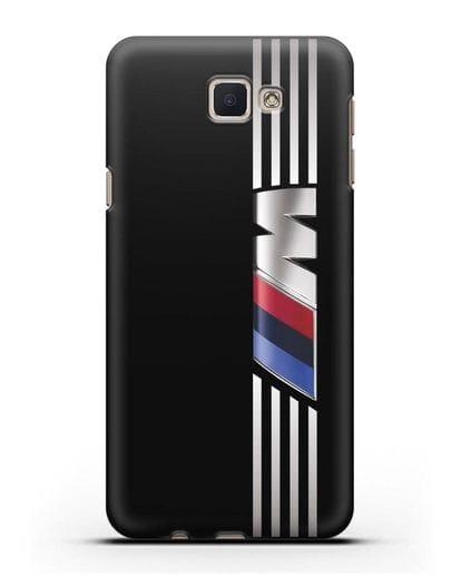 Чехол с символикой BMW M серия силикон черный для Samsung Galaxy J7 Prime [SM-G610F]