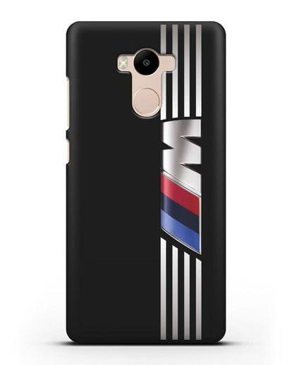 Чехол с символикой BMW M серия силикон черный для Xiaomi Redmi 4 Pro