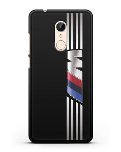Чехол с символикой BMW M серия силикон черный для Xiaomi Redmi 5