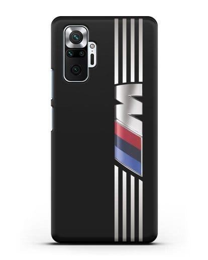 Чехол с символикой BMW M серия силикон черный для Xiaomi Redmi Note 10 Pro