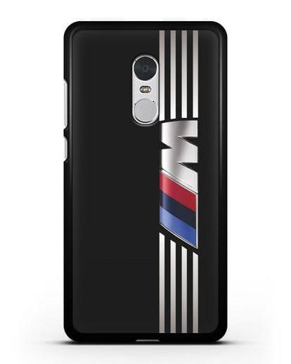 Чехол с символикой BMW M серия силикон черный для Xiaomi Redmi Note 4