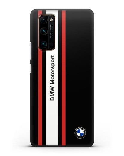 Чехол BMW Motorsport силикон черный для Honor 30 Pro Plus