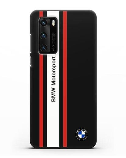 Чехол BMW Motorsport силикон черный для Huawei P40