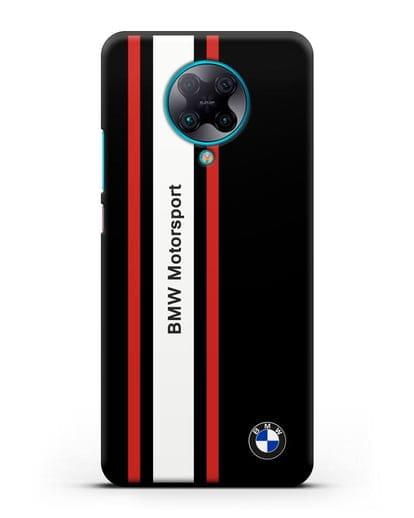 Чехол BMW Motorsport силикон черный для Xiaomi Poco F2 Pro
