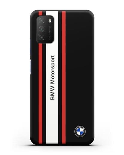 Чехол BMW Motorsport силикон черный для Xiaomi Poco M3