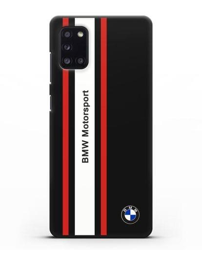Чехол BMW Motorsport силикон черный для Samsung Galaxy A31 [SM-A315F]