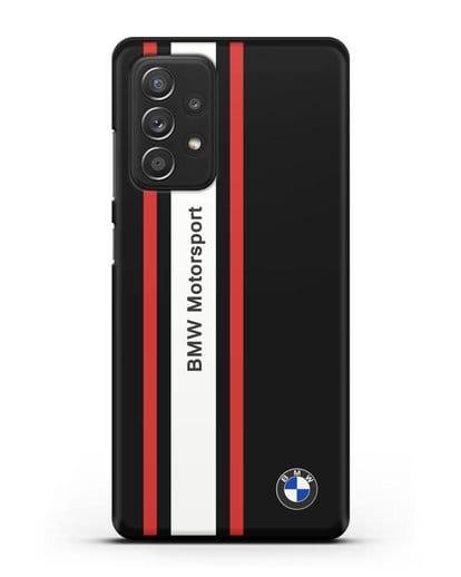 Чехол BMW Motorsport силикон черный для Samsung Galaxy A52 5G [SM-A5260]