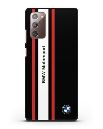 Чехол BMW Motorsport силикон черный для Samsung Galaxy Note 20 [SM-N980F]