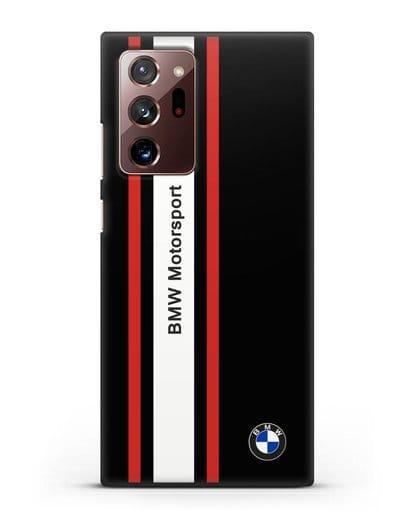 Чехол BMW Motorsport силикон черный для Samsung Galaxy Note 20 Ultra [SM-N985F]