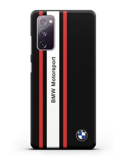 Чехол BMW Motorsport силикон черный для Samsung Galaxy S20 FE [SM-G780F]