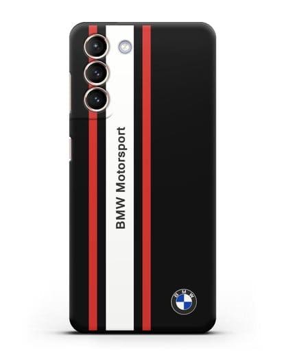 Чехол BMW Motorsport силикон черный для Samsung Galaxy S21 [SM-G991B]