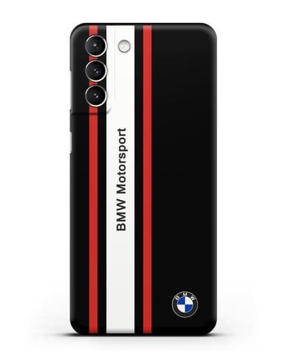 Чехол BMW Motorsport силикон черный для Samsung Galaxy S21 Plus [SM-G996B]