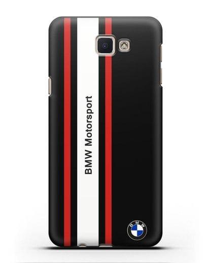 Чехол BMW Motorsport силикон черный для Samsung Galaxy J5 Prime [SM-G570]