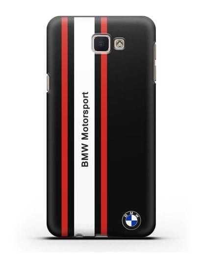 Чехол BMW Motorsport силикон черный для Samsung Galaxy J7 Prime [SM-G610F]