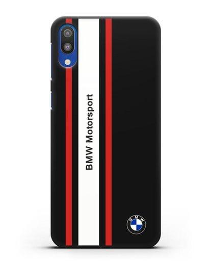 Чехол BMW Motorsport силикон черный для Samsung Galaxy M10 [SM-M105F]