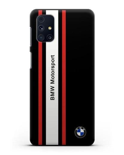 Чехол BMW Motorsport силикон черный для Samsung Galaxy M51 [SM-M515F]