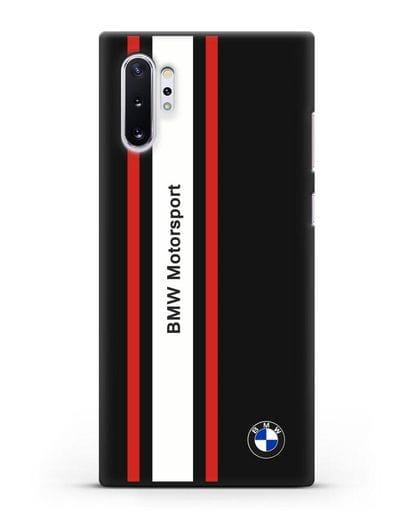 Чехол BMW Motorsport силикон черный для Samsung Galaxy Note 10 Plus [N975F]