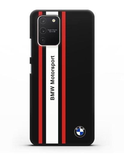 Чехол BMW Motorsport силикон черный для Samsung Galaxy S10 lite [SM-G770F]