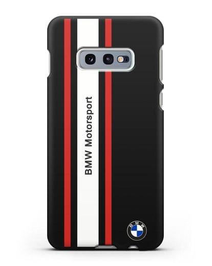 Чехол BMW Motorsport силикон черный для Samsung Galaxy S10e [SM-G970F]