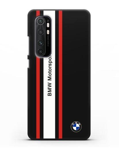 Чехол BMW Motorsport силикон черный для Xiaomi Mi Note 10 lite