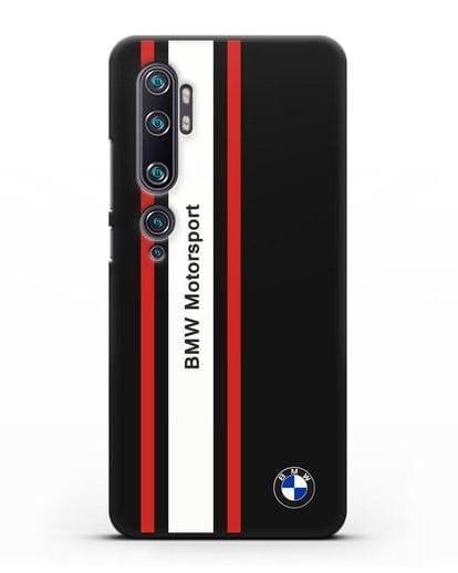 Чехол BMW Motorsport силикон черный для Xiaomi Mi Note 10 Pro