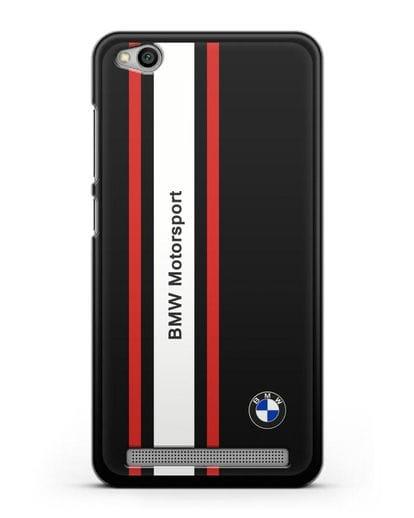 Чехол BMW Motorsport силикон черный для Xiaomi Redmi 5A
