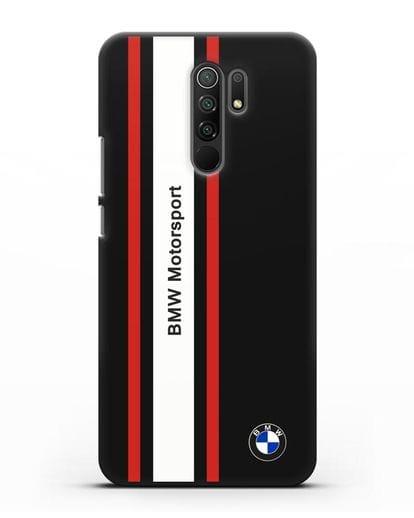 Чехол BMW Motorsport силикон черный для Xiaomi Redmi 9