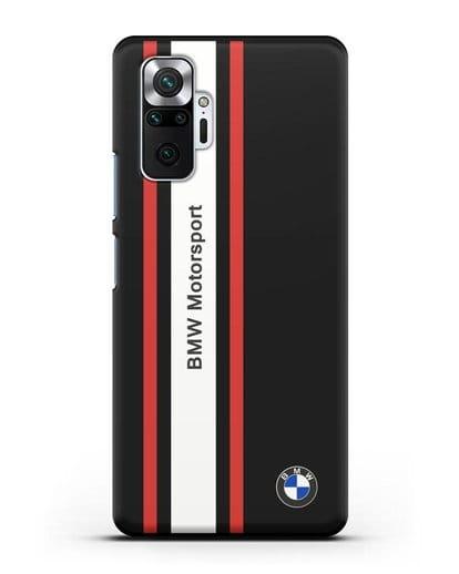 Чехол BMW Motorsport силикон черный для Xiaomi Redmi Note 10 Pro