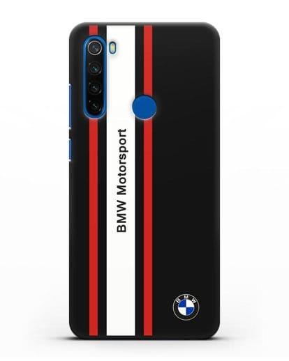Чехол BMW Motorsport силикон черный для Xiaomi Redmi Note 8