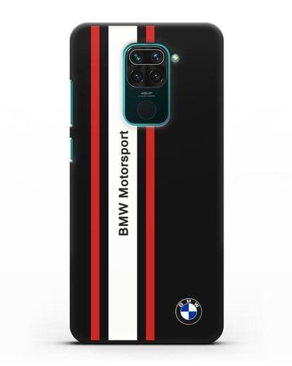 Чехол BMW Motorsport силикон черный для Xiaomi Redmi Note 9