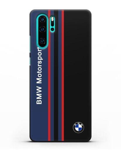 Чехол с надписью BMW Motorsport силикон черный для Huawei P30 Pro