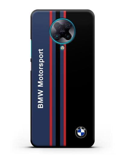 Чехол с надписью BMW Motorsport силикон черный для Xiaomi Poco F2 Pro