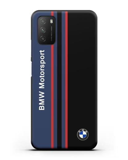 Чехол с надписью BMW Motorsport силикон черный для Xiaomi Poco M3